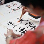 今年の漢字2017の応募方法と結果発表日はいつ?